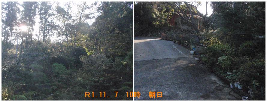 f:id:chuumeikun:20191217183548j:plain