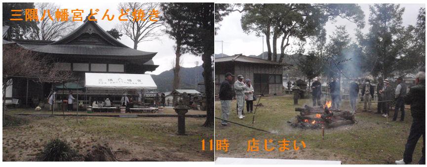 f:id:chuumeikun:20200113193758j:plain