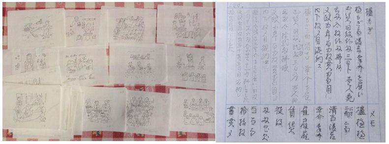 f:id:chuumeikun:20200122182942j:plain