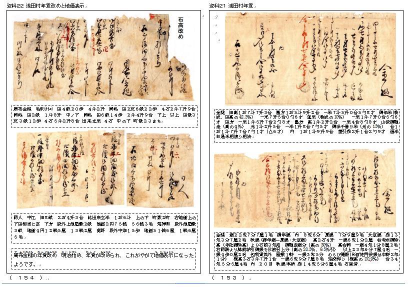 f:id:chuumeikun:20200122183249j:plain