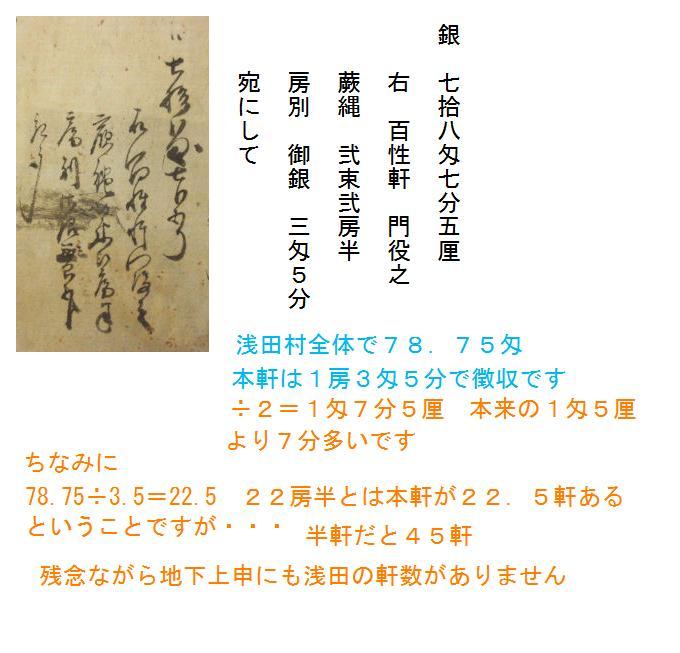 f:id:chuumeikun:20200126235604j:plain