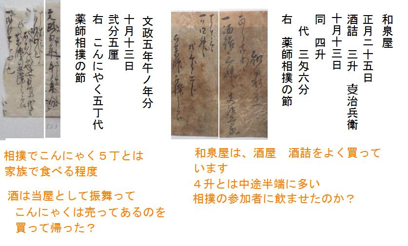 f:id:chuumeikun:20200128160849j:plain