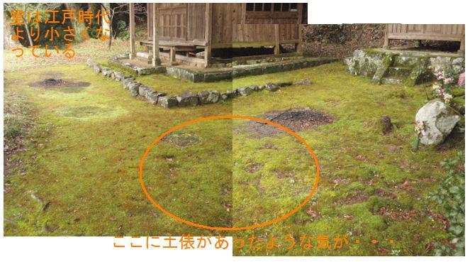 f:id:chuumeikun:20200128161137j:plain