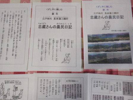 f:id:chuumeikun:20200130021814j:plain