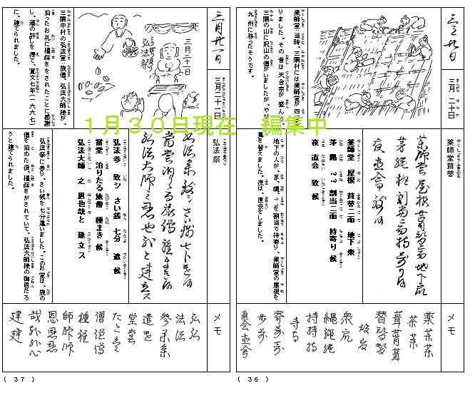f:id:chuumeikun:20200130022020j:plain