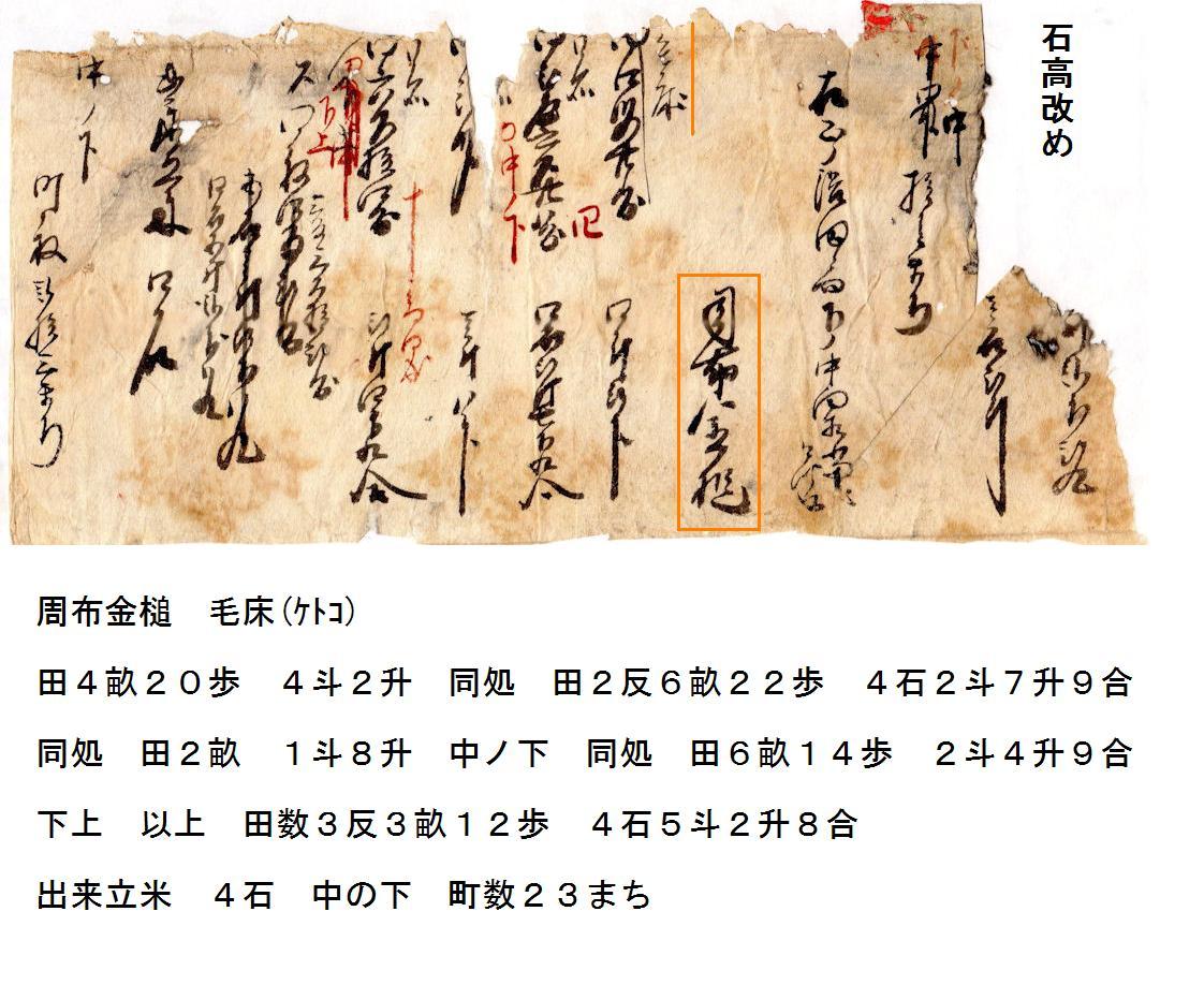 f:id:chuumeikun:20200131052248j:plain