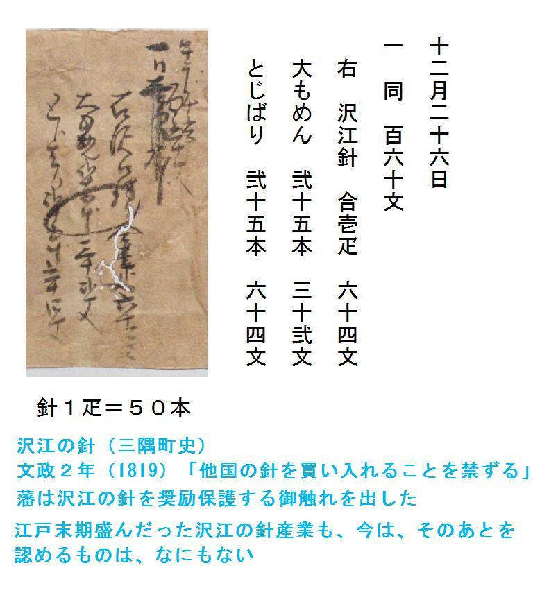 f:id:chuumeikun:20200203132224j:plain