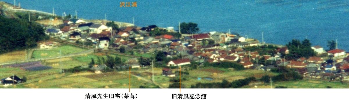 f:id:chuumeikun:20200203132622j:plain