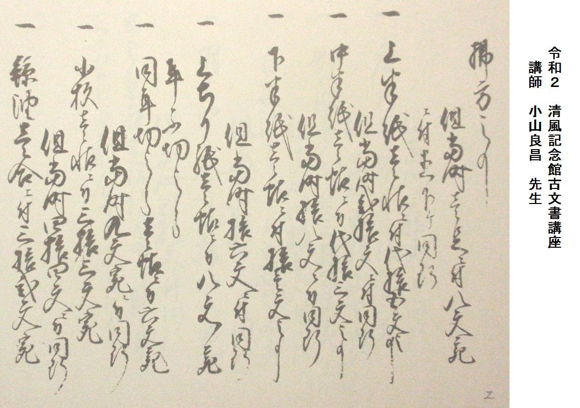 f:id:chuumeikun:20200219232449j:plain