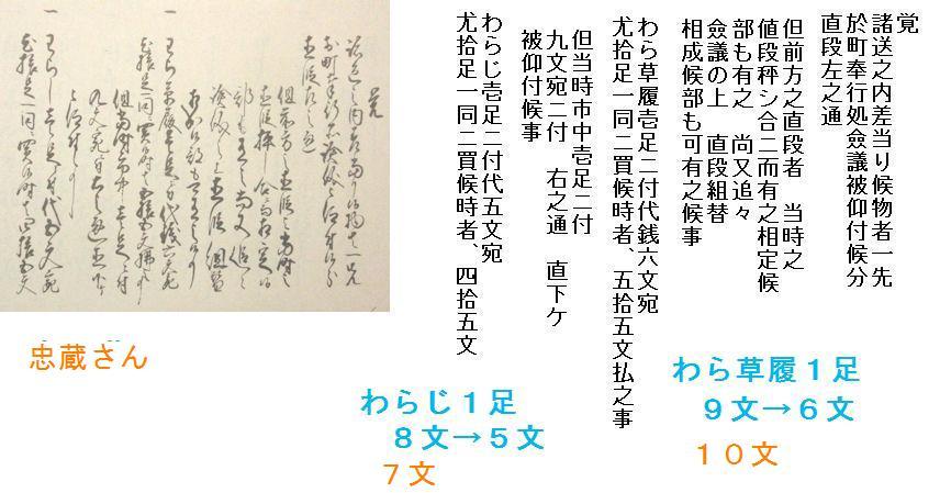 f:id:chuumeikun:20200219232637j:plain