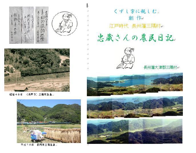 f:id:chuumeikun:20200317165149j:plain