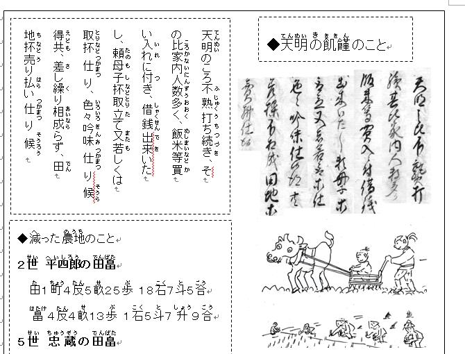 f:id:chuumeikun:20200317165250j:plain