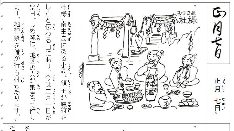 f:id:chuumeikun:20200326184430j:plain