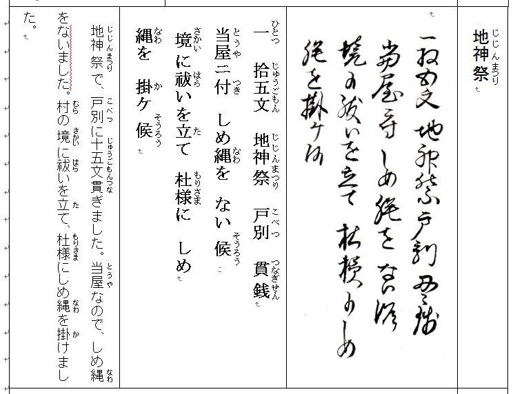 f:id:chuumeikun:20200326184447j:plain