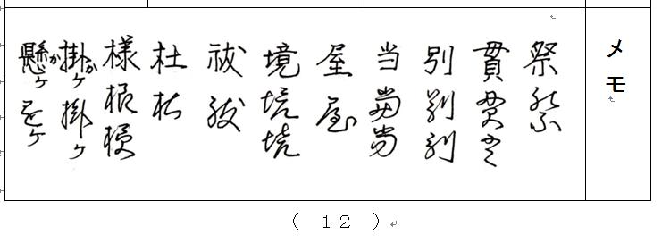 f:id:chuumeikun:20200326184501j:plain