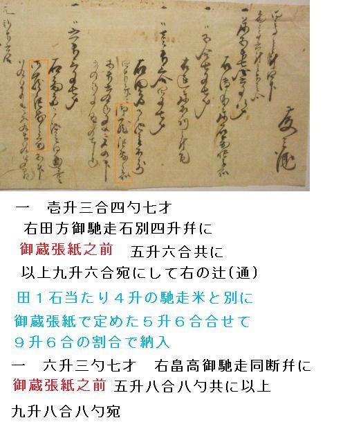 f:id:chuumeikun:20200328011652j:plain