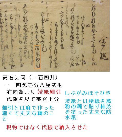 f:id:chuumeikun:20200328011721j:plain