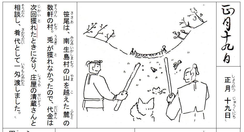 f:id:chuumeikun:20200329193057j:plain