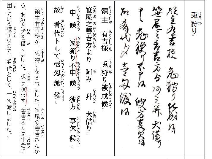 f:id:chuumeikun:20200329193135j:plain