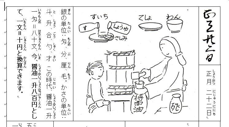 f:id:chuumeikun:20200330191554j:plain