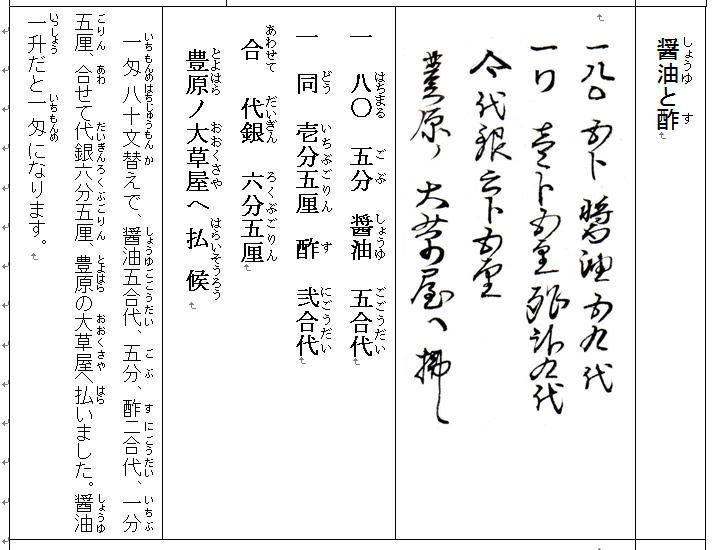f:id:chuumeikun:20200330191613j:plain