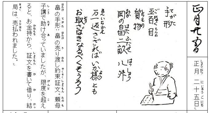 f:id:chuumeikun:20200401112959j:plain