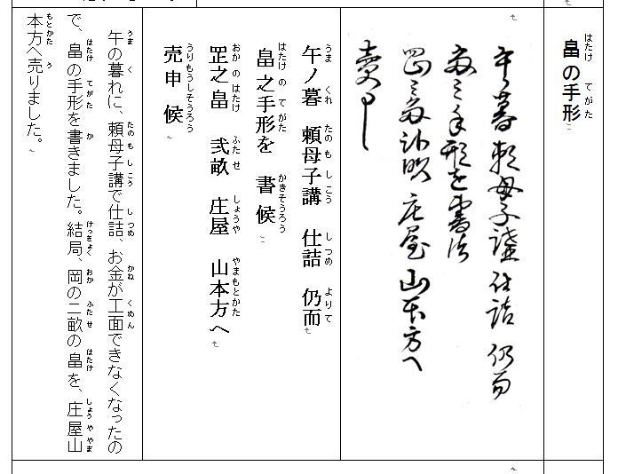 f:id:chuumeikun:20200401113016j:plain