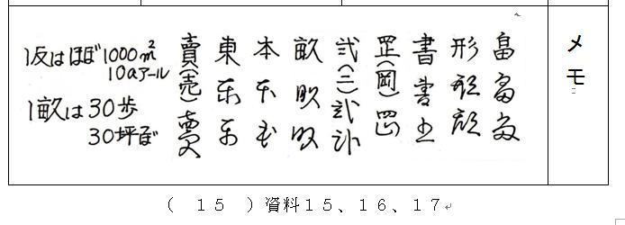 f:id:chuumeikun:20200401113032j:plain