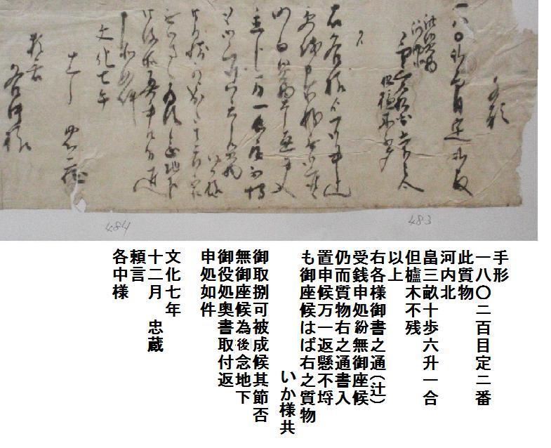 f:id:chuumeikun:20200401230124j:plain