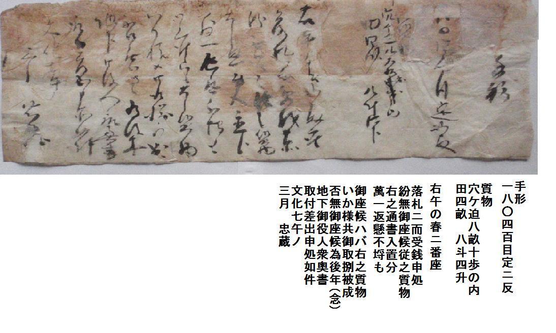 f:id:chuumeikun:20200405143029j:plain