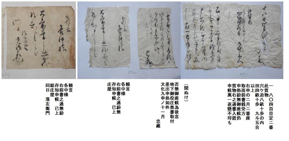 f:id:chuumeikun:20200405143049j:plain