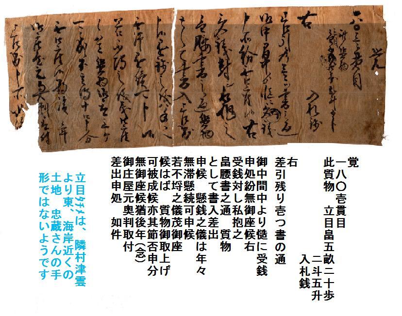 f:id:chuumeikun:20200405143105j:plain