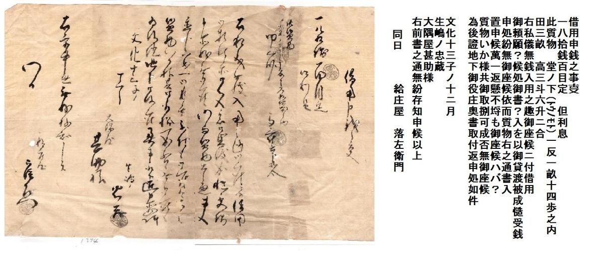 f:id:chuumeikun:20200405143128j:plain