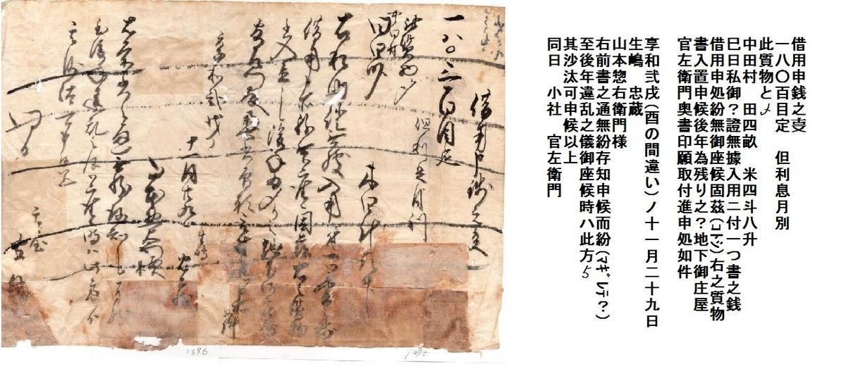 f:id:chuumeikun:20200405143145j:plain
