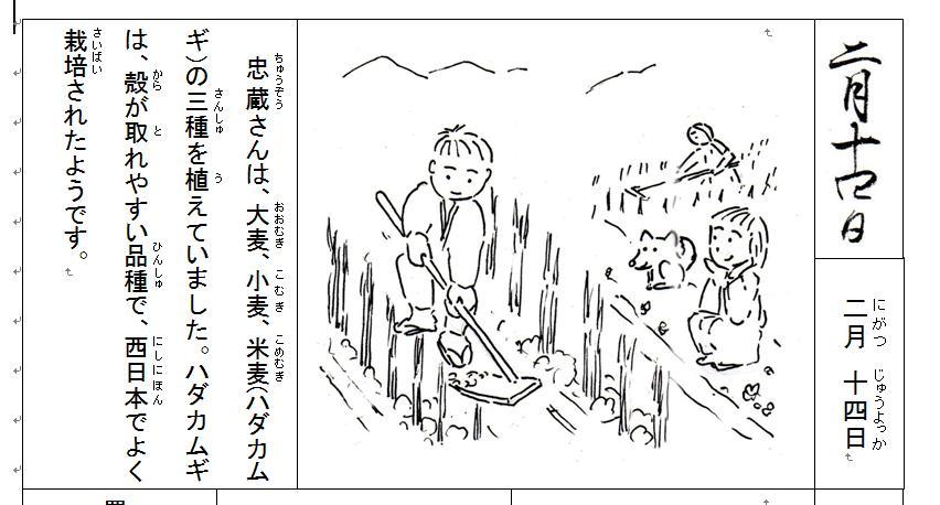 f:id:chuumeikun:20200425224636j:plain