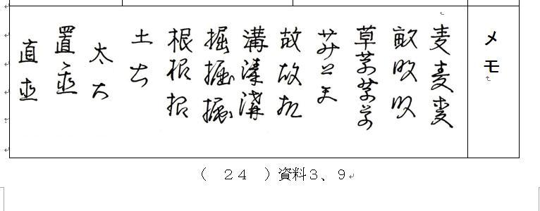 f:id:chuumeikun:20200425224713j:plain