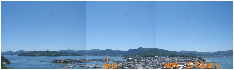f:id:chuumeikun:20200427145532j:plain