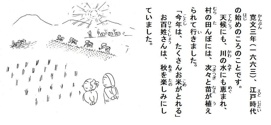 f:id:chuumeikun:20200427145730j:plain