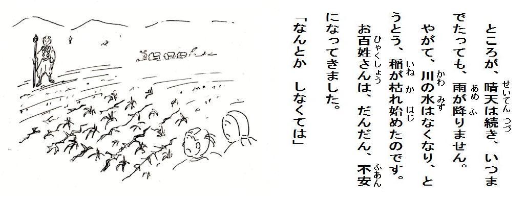 f:id:chuumeikun:20200427145747j:plain