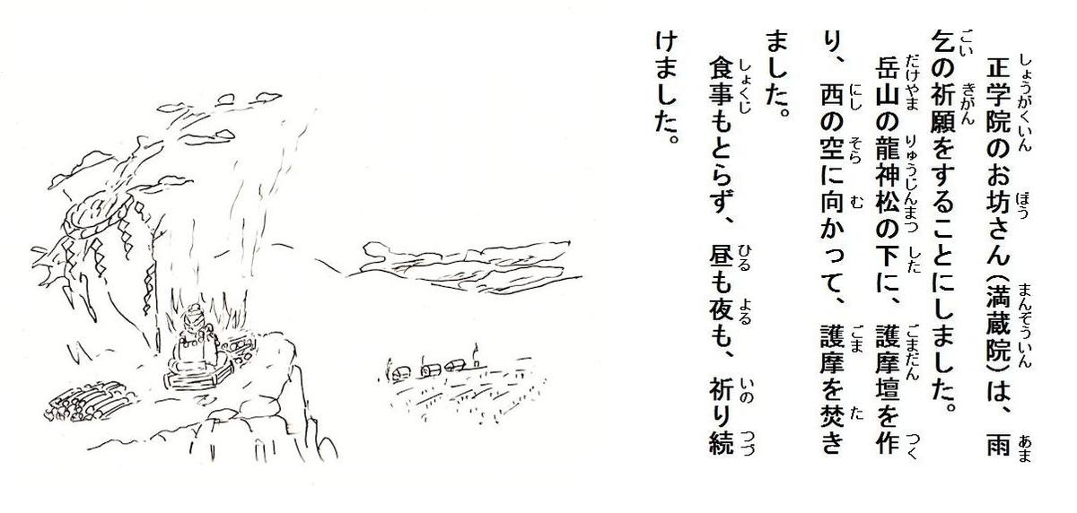 f:id:chuumeikun:20200427145803j:plain