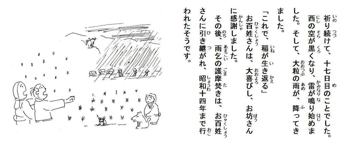 f:id:chuumeikun:20200427145822j:plain