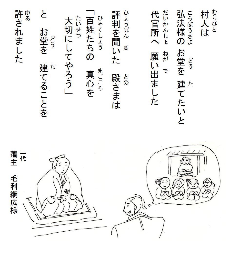 f:id:chuumeikun:20200427150026j:plain