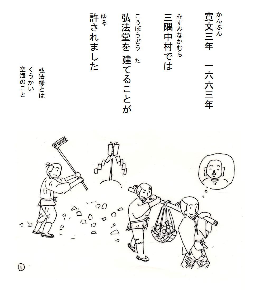 f:id:chuumeikun:20200427150043j:plain