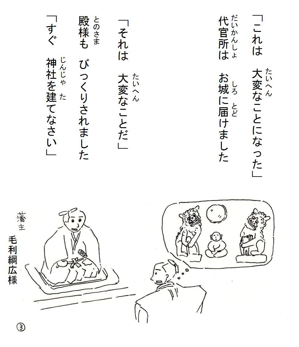 f:id:chuumeikun:20200427150108j:plain