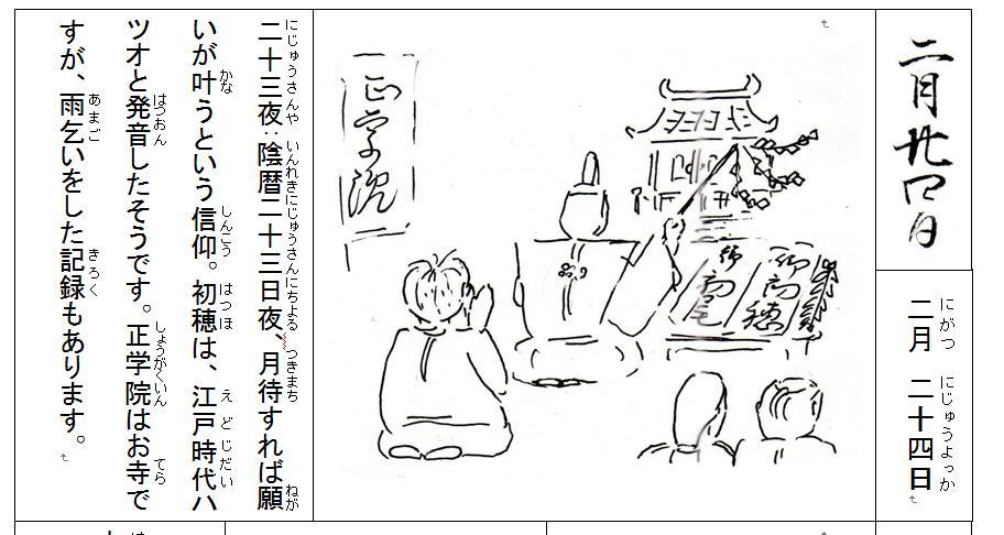 f:id:chuumeikun:20200430165939j:plain