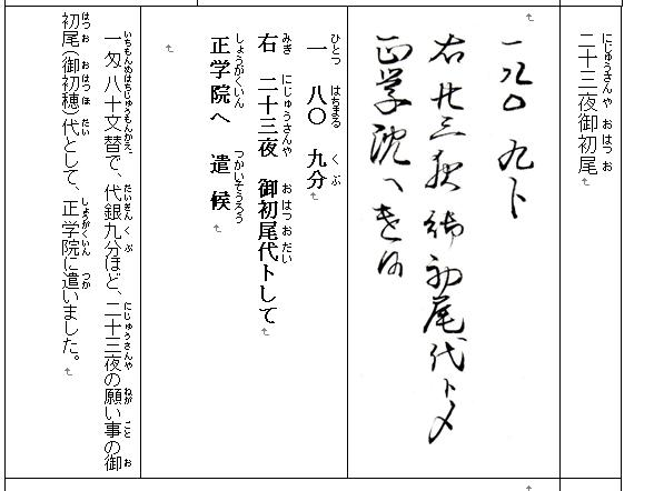 f:id:chuumeikun:20200430165957j:plain
