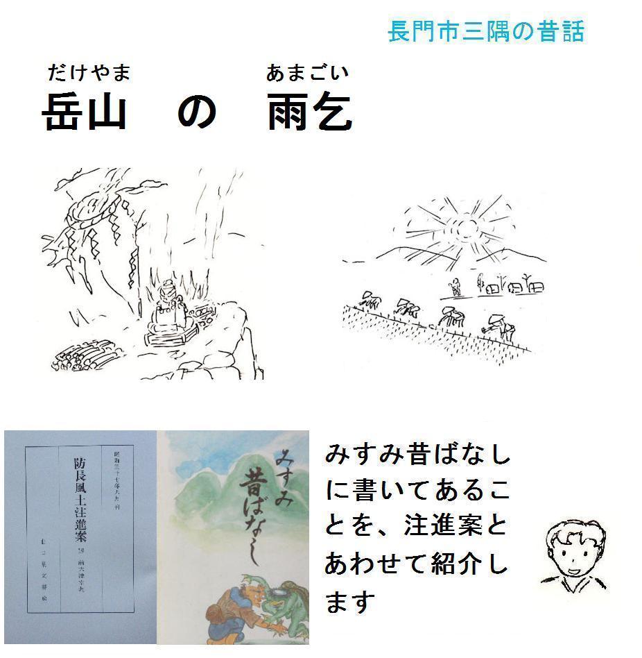 f:id:chuumeikun:20200430170343j:plain