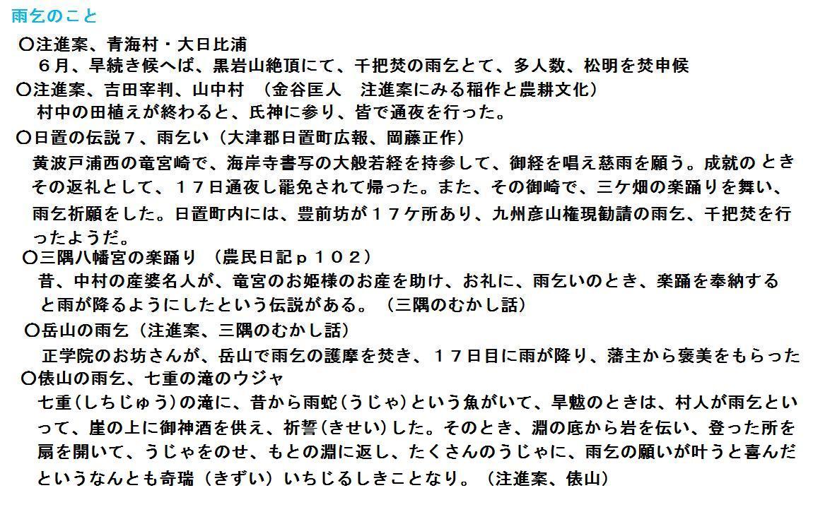 f:id:chuumeikun:20200504025001j:plain
