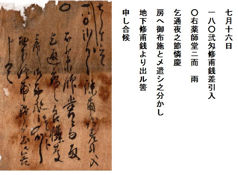 f:id:chuumeikun:20200504030105j:plain