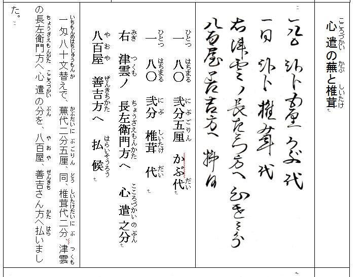 f:id:chuumeikun:20200525110717j:plain